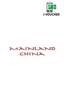 Mainland China E Gift Voucher INR 500
